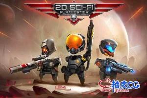 Unity尖端游戏艺术动画效果2D科幻平台素材