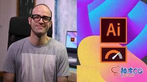 adobe illustrator cc高级技能训练视频教程
