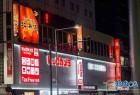 东京涩谷和新宿街区高清图片设计素材