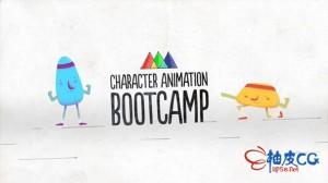 AE角色动画关键技术训练营视频教程