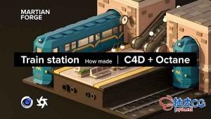 C4D OC创建低模火车站等轴侧效果视频教程