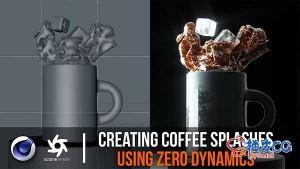 C4D OC创建冰块落入咖啡杯飞溅效果视频教程