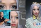 Photoshop人物照片美容修饰后期制作技术视频教程