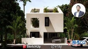 SketchUp VRay Next创建现代住宅全面实用技术视频教程