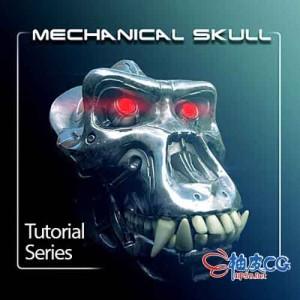 ZBrush雕刻硬表面生物机械骷髅视频教程