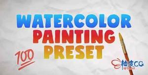 创意水彩绘画风格动画预设 Watercolor Painting Preset