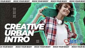 AE模板 新时代节奏感生活方式介绍视频 Creative Urban Intro