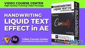 After Effects创建有趣的流体艺术字效果视频教程