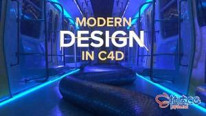 C4D三维场景现代设计全流程视频教程
