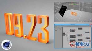 C4D中掌握XPresso节点编辑技术视频教程