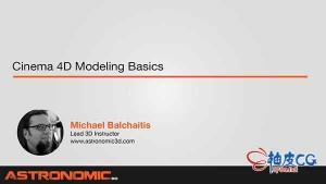 C4D建模技术基础入门视频教程