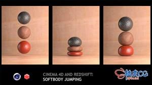 C4D Redshift柔和跳跃动画制作视频教程
