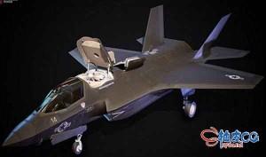 F35战机低模3D模型素材