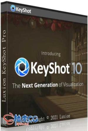 实时渲染软件Luxion KeyShot Pro 10.1.79多语言破解版 WIN / MAC