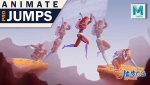 Maya创建人物角色跳跃动画视频教程