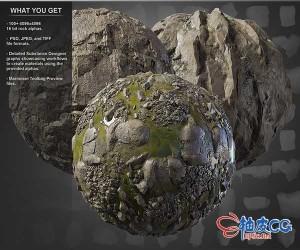 ZBrush / Substance Painter 100组高品质终极岩石礁石模型纹理Alpha画笔合集