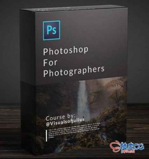 Photoshop摄影师后期修图技术视频教程