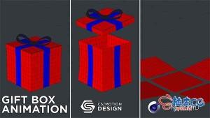 Cinema 4D创建礼品盒模型及动画视频教程