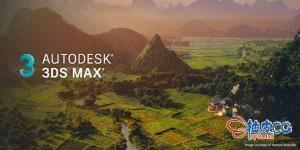 三维建模动画软件Autodesk 3DS MAX 2022.1中文 / 英文替换WIN破解版