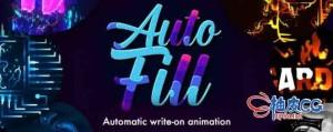 AE图层边界自动填充插件AutoFill v1.1.1 Win / Mac破解版 + 视频教程