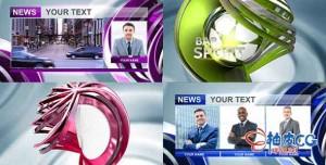 AE模板 世界新闻播报工作室包装片头 News Package