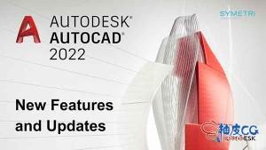 AUTOCAD 2020中文版 / 英文 WIN版替换破解版