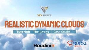 Houdini逼真动态云彩特效模拟视频教程