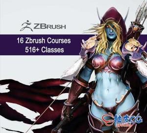ZBrush数字雕刻3D角色艺术基础到中级完整视频教程