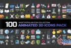 100个商业公司徽标标识LOGO元素动画视频素材