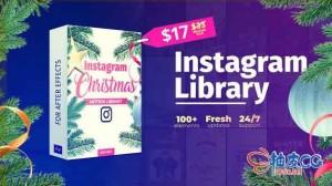 AE模板 企业产品市场营销Instagram移动视频介绍视频 Instagram Stories V.17