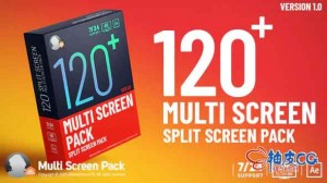 AE模板 公司商业马赛克多屏徽标显示视频 MULTI_SCREEN_PACK