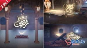AE模板 阿拉伯穆斯林斋月和开斋节 Ramadan& Eid Opener 5