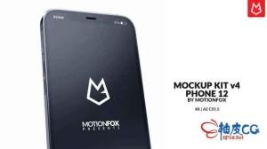 AE模板 iPhone12 APP动画广告3D效果展示视频 App Promo Mockup Kit v4