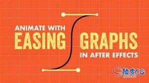 AE缓入缓出生动图形动画训练视频教程