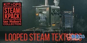 Blender逼真蒸汽包 Ian HubertS Steam Kpack