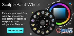 Blender雕刻绘画插件Sculpt+Paint Wheel For Blender
