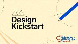 Photoshop / Illustrator行业启发性关键设计概念视频教程