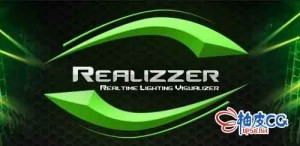 真实舞台灯光3D模拟软件Realizzer 3D Studio v1.9.0.1