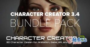 逼真人物角色创建捆绑包 Character Creator 3.4