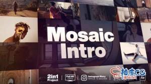 AE模板 多屏照片墙视频拼贴徽标LOGO展示 Mosaic Intro