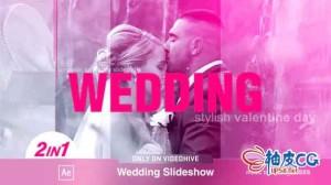 AE模板 时尚浪漫情人节婚礼照片幻灯秀 WEDDING