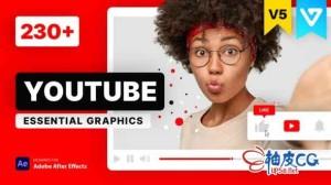 AE模板 社交媒体博客基本图形库 Youtube Essential Library