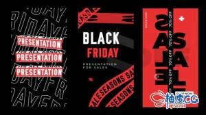 AE模板 黑色星期五产品介绍促销故障Instagram故事Black Friday glitch stories