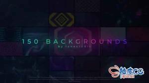 AE模板 150个抽象无缝循环动画背景视频 150 Loop Backgrounds
