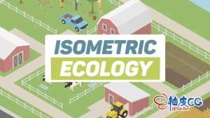 AE模板 3D等轴侧生态系统环境世界地球日宣传 Ecology Isometric Green Energy
