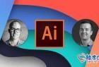 Adobe Illustrator徽标LOGO插图完整图形设计技能视频教程