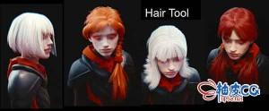 Blender制作头发插件 Hair Tool 2.24 for Blender