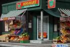 3DSMAX / UE餐厅陈列室银行杂货店精品店剧院博物馆3D模型