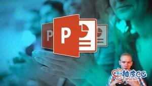 PowerPoint幻灯演示技能大师班完整视频教程