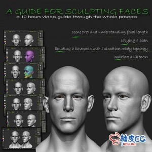 ZBrush数字雕刻人物角色头部指南视频教程
